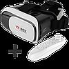 Очки виртуальной реальности VR Box 3D Glasses белые с пультом, фото 2