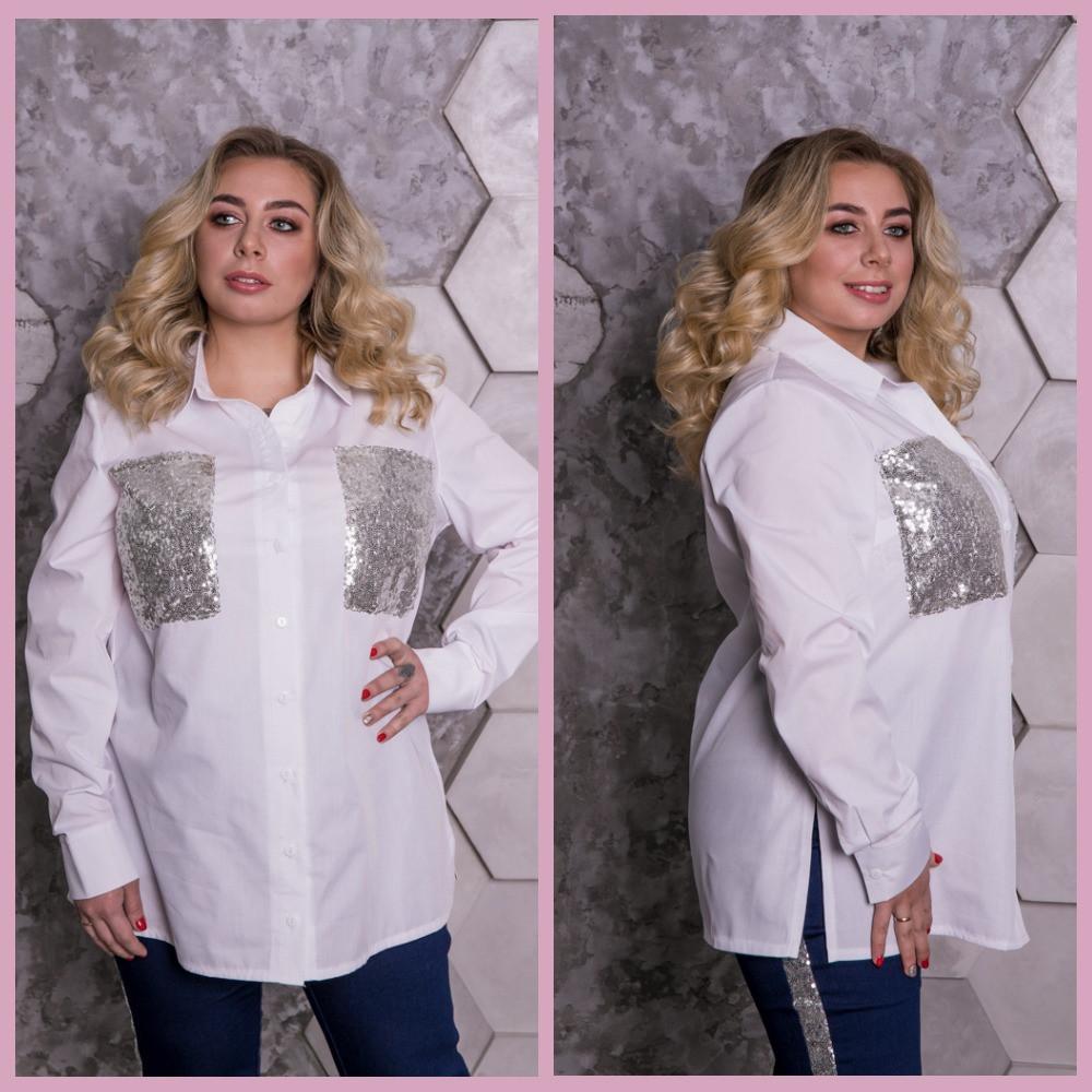 Женская рубашка в больших размерах с карманами на груди и пайеткой 10ba1385