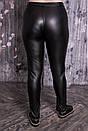 Кожаные женские лосины в больших размерах с молнией 10ba1386, фото 2