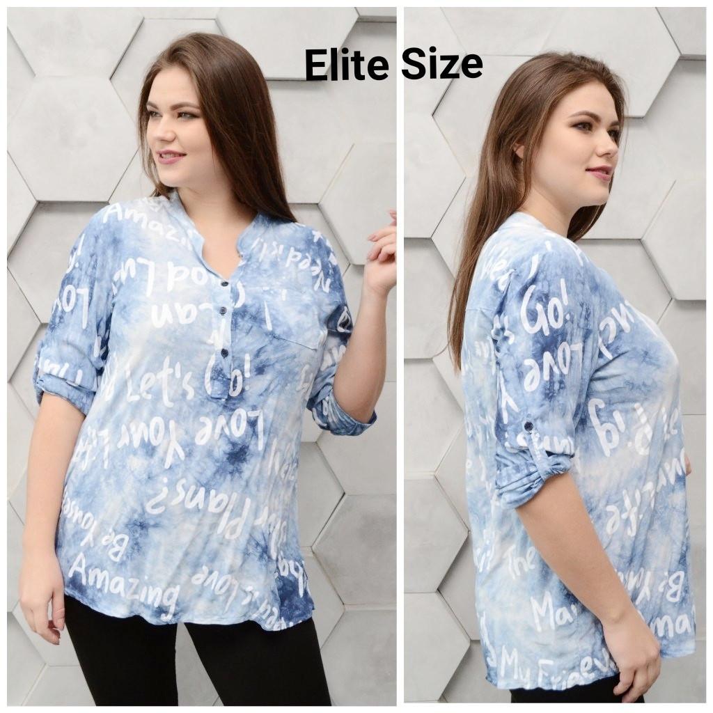 Хлопковая женская рубашка с принтом в больших размерах 6ba1395