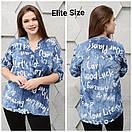Хлопковая женская рубашка с принтом в больших размерах 6ba1395, фото 2