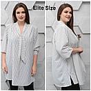Женская удлиненная рубашка в принт в больших размерах 6ba1397, фото 2