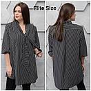 Женская удлиненная рубашка в принт в больших размерах 6ba1397, фото 4