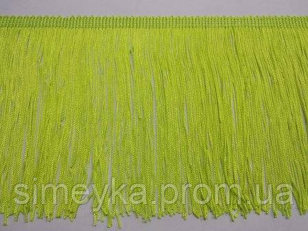 Бахрома танцювальна жовто-салатова неонова (лапша, локшина) для одягу 15 см, тасьма 1 см, довжина ниток 14 см