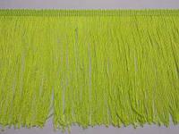 Бахрома танцювальна жовто-салатова неонова (лапша, локшина) для одягу 15 см, тасьма 1 см, довжина ниток 14 см, фото 1