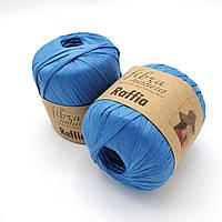 Пряжа Raffia Fibranatura, цвет Голубой