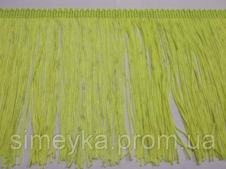 УЦІНКА!!! Бахрома танцювальна жовта неонова (лапша, локшина) для одягу 15 см, тасьма 1 см, довжина ниток 14 см