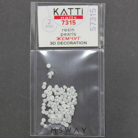 KATTi Жемчуг пакет смола Pearls 7315 white 2мм 120шт, фото 2