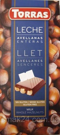 Шоколад Torras молочный с цельным лесным орехом Испания 200г
