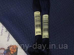 Канва для вишивання Aida 14, темно синя, 50*50см