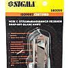 Нож Сигма 580099 18мм усиленный Al сплав, фото 2