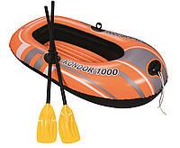 61078 BW Надувная лодка Hydro-Force Raft155х93 см, с вёслами