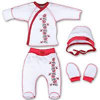 Комплект для новорожденного из 4-х предметов, 56