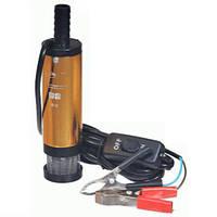 Насос для перекачки топлива 24V с фильтром