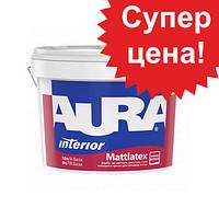 Моющаяся матовая краска для стен и потолков Aura Mattlatex 9 л ( TR / База C / Прозрачная )