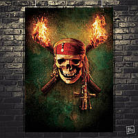 Постер Череп. Пираты Карибского Моря, Pirates of the Carribean. Размер 60x43см (A2). Глянцевая бумага