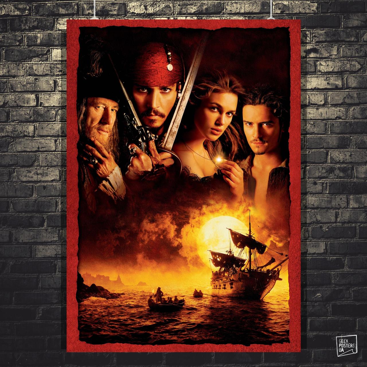 Постер Пираты Карибского Моря, Pirates of the Carribean. Размер 60x41см (A2). Глянцевая бумага