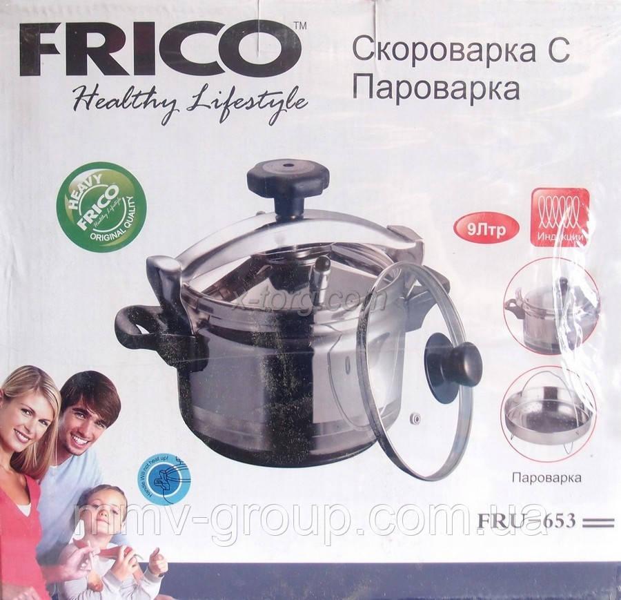 Скороварка FRICO FRU-653 9л + стеклянная крышка + пароварка, Харьков
