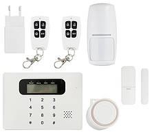 Комплект беспроводной сигнализации GSM 30C Base (централь, RC01-2 шт, PR03-1 шт., DS03-1 шт, сирена бел.)