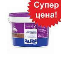 Латексная моющаяся шелковисто матовая краска Aura Luxpro 7 10 л ( База А / Белая )