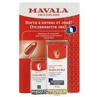 Mavala Набор из двух средств: Защитная основа Мавала 002 + фиксатор Лака с акрилом Колорфикс 10 мл + 5 мл