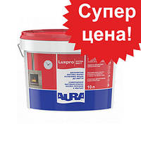Латексная абсолютно матовая особо стойкая к мытью краска  Aura Luxpro ExtraMatt 10 л ( База А / Белая )