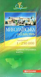 Політико-адміністративна карта Миколаївської області 1:250000 (2012р.)