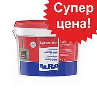 Латексная абсолютно матовая особо стойкая к мытью краска  Aura Luxpro ExtraMatt 5 л ( База А / Белая )
