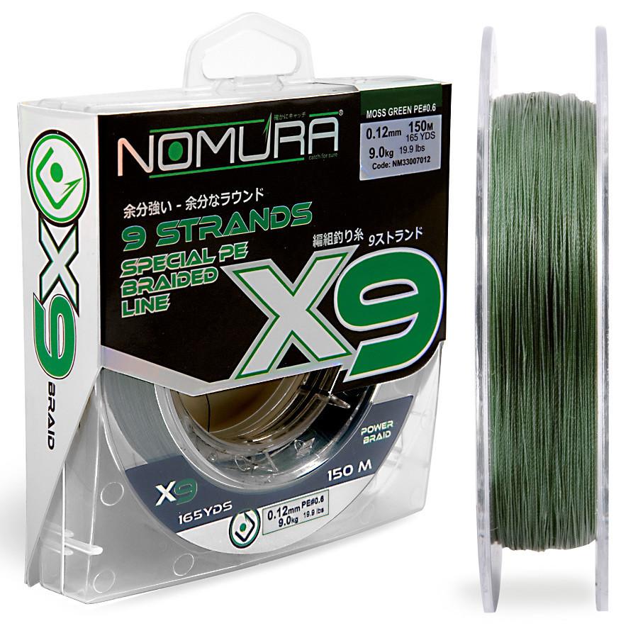 Шнур Nomura X9 Braid 150м(165yds) 0.20 мм 15.6 кг колір-Moss Green (темно-зелений)