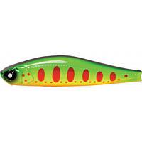 Воблер суспендер Lucky John Pro Series Basara 40SP для рыбалки