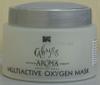 SPA Abyss MultiActive Oxygen Mask Кислородная мультиАктивная маска, все типы кожи 250 мл