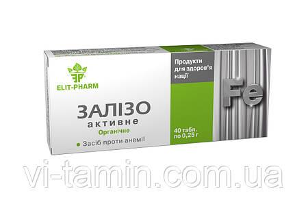 Железо активное, Элит-фарм, 40 табл.