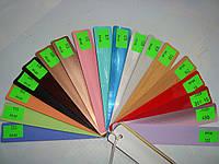 Жалюзи горизонтальные цветные 0.75м2. Киев - лучшая цена в Киеве, фото 1