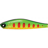 Воблер плавающий Lucky John Pro Series Basara 40F для рыбалки