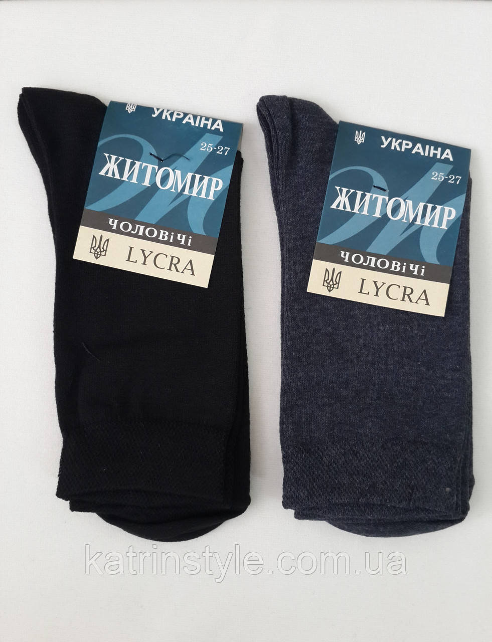 Носки мужские «Житомир» стрейч
