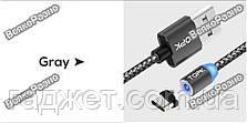 Магнитный Micro USB кабель Topk серого цвета., фото 2