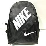 Спортивні рюкзаки з плащової тканини Nike (синій+голуб)35*41см, фото 2
