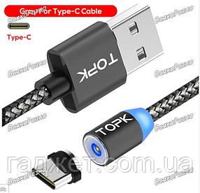 Магнитный кабель для зарядки Type C серого цвета.