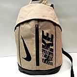 Рюкзаки спортивные АНТИВОР текстиль Jordan (беж)30*41см, фото 2