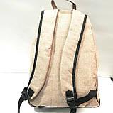 Рюкзаки спортивные АНТИВОР текстиль Jordan (беж)30*41см, фото 3