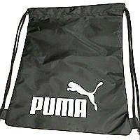 """Сумки, наплічники для взуття """"затягування"""" Puma (чорний)32*43см"""