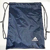 """Сумки, рюкзаки для обуви """"затяжки""""  Adidas (синий)32*43см"""