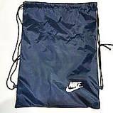 """Сумки, рюкзаки для обуви """"затяжки""""  Adidas (синий)32*43см, фото 3"""