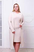 Бежевое стильное женское облегающее ангоровое платье в комплекте с кардиганом.  Арт-7742/93