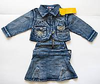 Сарафан и пиджак джинсовый, на девочку