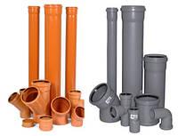 Трубы канализационные ПВХ 50-250мм, Житомирская область