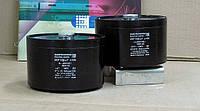 Конденсатор 100мкф 900В/450АС E53.P59-104T20