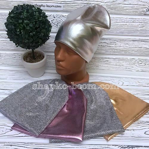 Детская шапка трикотажная двухслойная оптом украина