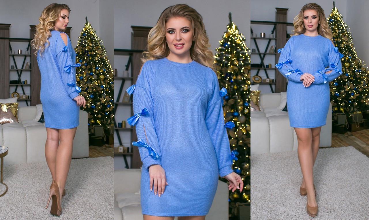 d3d0552e1d1 Женское нарядное платье-туника в больших размерах 1202