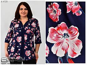 Модная повседневная блуза, размеры 50.52.54.56.58.60.62